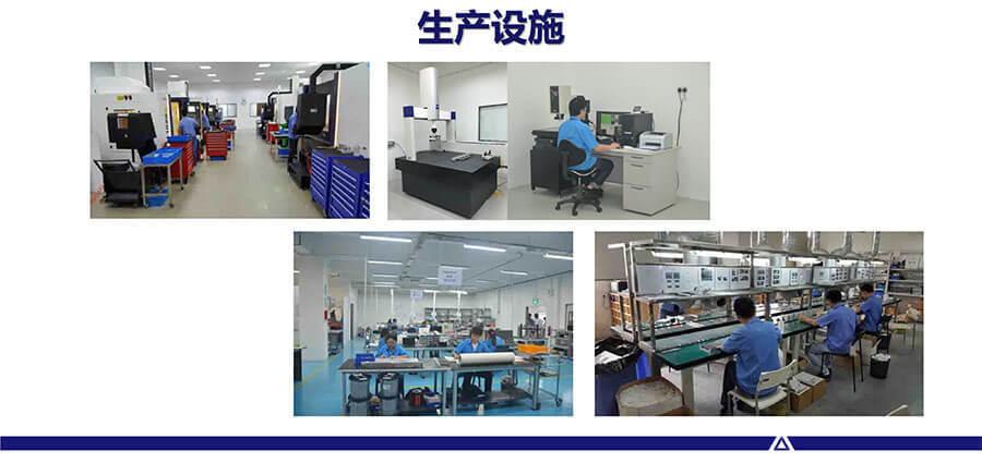雅科贝思生产设备