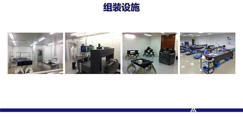 akribsi直线电机和直线模组的组装设备